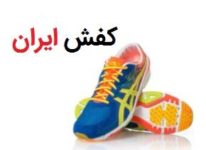 تولیدی کفش 4